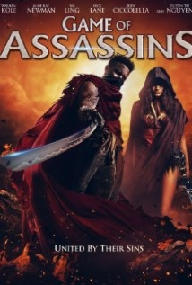 The Gauntlet film afişi