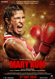 Mary Kom film afişi