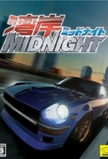 Wangan Midnight film afişi