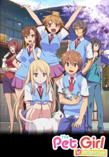 Sakurasou No Pet Na Kanojo film afişi