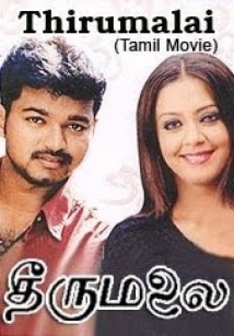 Thirumalai film afişi