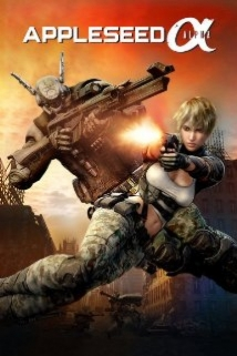 Appleseed Alpha film afişi
