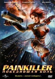 Painkiller Jane film afişi