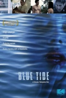 Blue Tide film afişi