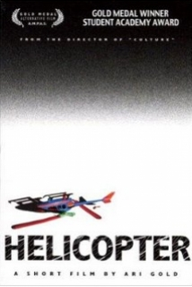 Helicopter film afişi