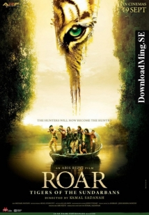 Roar film afişi