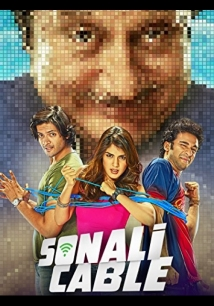 Sonali Cable film afişi