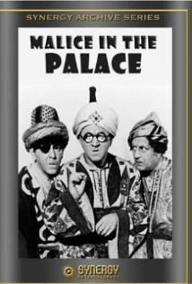 Malice In The Palace film afişi