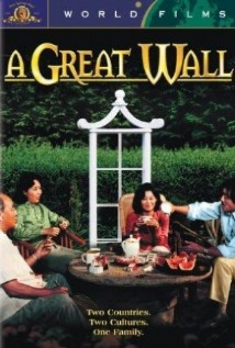 A Great Wall film afişi