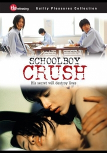 Boys Love Gekijouban film afişi