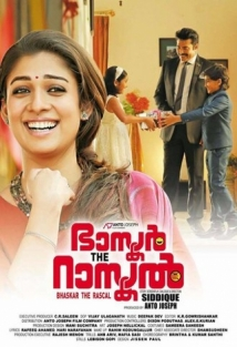Bhaskar The Rascal film afişi