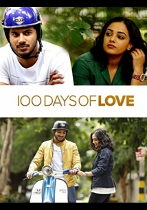 100 Days Of Love film afişi