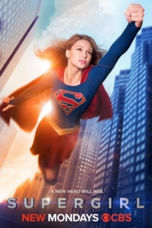 Supergirl film afişi