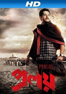 Proloy film afişi