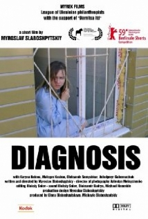 Diagnoz film afişi
