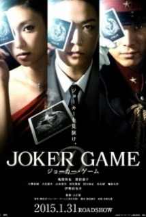 Joker Game film afişi