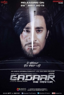 Gadaar: The Traitor film afişi