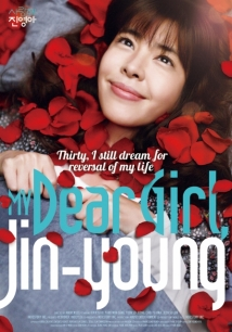 My Dear Girl, Jin-young film afişi