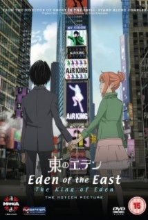 Higashi no Eden Gekijoban I: The King of Eden film afişi
