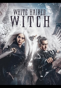 The White Haired Witch of Lunar Kingdom film afişi