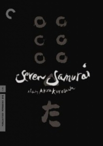 Seven Samurai: Origins And Influences film afişi