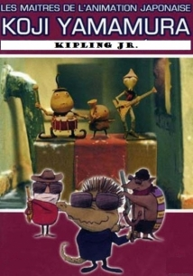 Kipling Jr. film afişi