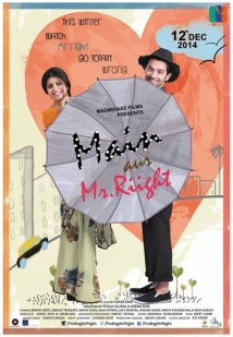 Main Aur Mr. Riight film afişi
