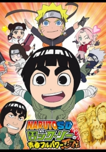 Naruto SD: Rock Lee no Seishun Full-Power Ninden film afişi