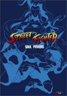 Street Fighter: The Animated Series film afişi