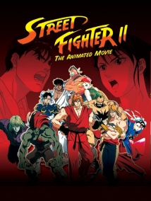 """Anime Abandon"" Street Fighter II: The Animated Movie film afişi"