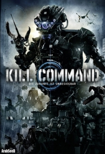 Kill Command film afişi
