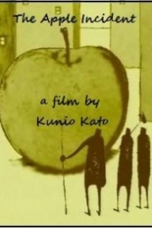 The Apple Incident film afişi