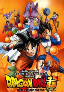 Dragon Ball Super: Doragon Bôru Cho film afişi