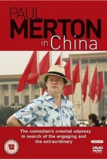 Paul Merton In China film afişi