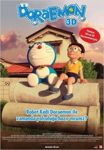 Stand By Me Doraemon film afişi