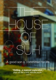 The House Of Suh film afişi