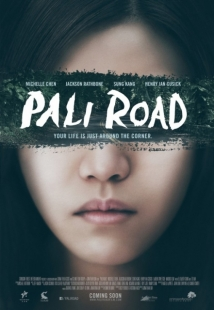 Pali Road film afişi