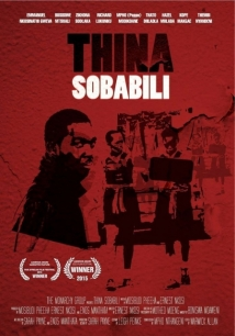 Thina Sobabili: The Two Of Us film afişi