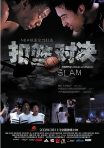 Slam film afişi