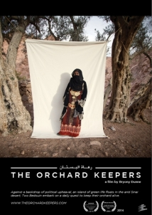 The Orchard Keepers film afişi