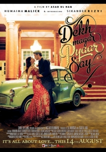 Dekh Magar Pyaar Say film afişi