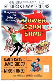 Flower Drum Song film afişi