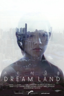 Dream Land film afişi