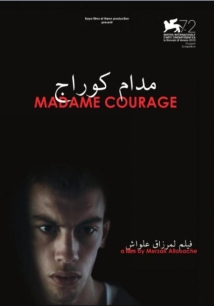Madame Courage film afişi