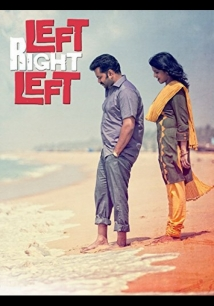 Left Right Left film afişi
