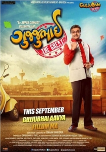 Gujjubhai the Great film afişi