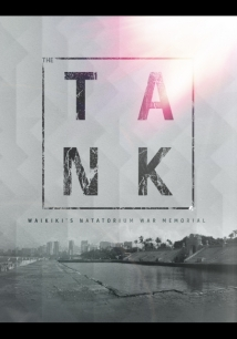 The Tank film afişi