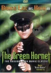 The Green Hornet film afişi