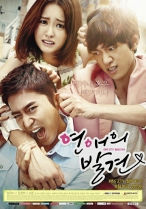 Discovery of Love film afişi
