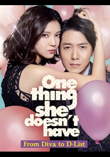 One Thing She Doesn't Have film afişi